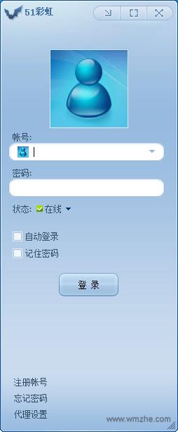 <b>51彩虹V2.3.0.1</b>