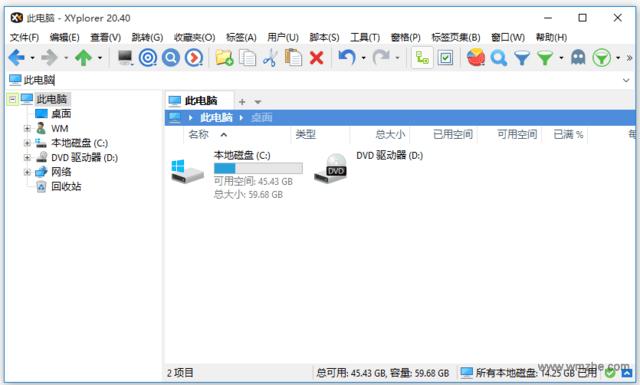 <b>XYplorerV20.40破解版</b>