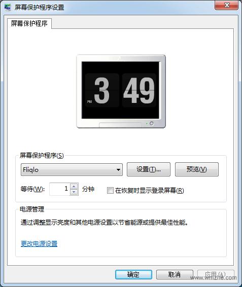FliqloV1.3.3绿色版