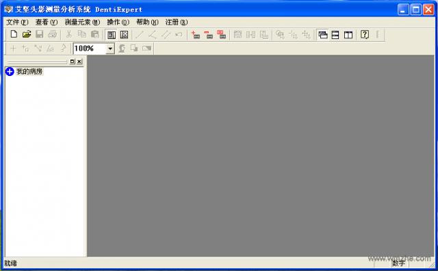 艾坚头影测量分析系统V2.2官方版