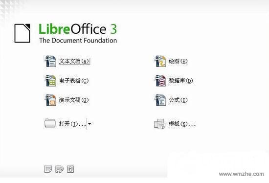 LibreOfficeV6.3.2.2测试版