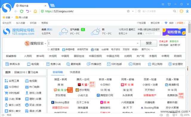 搜狗浏览器V8.6.0.31390官方版