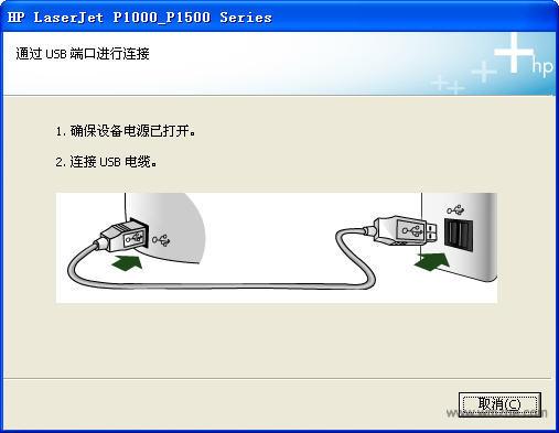 hp1007打印机驱动V1.0官方版