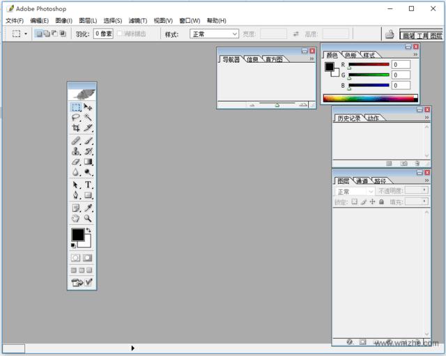 AdobePhotoshopCS2V8.0官方版