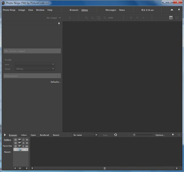 RAW图片转换软件V1.2.3b官方版