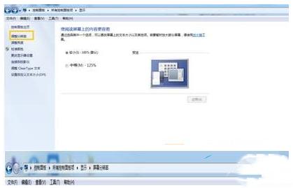 电脑如何连接投影仪 win7系统连接投影仪设置方法