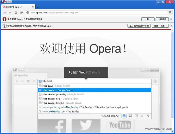 Opera浏览器V64.0.3417.54官方版