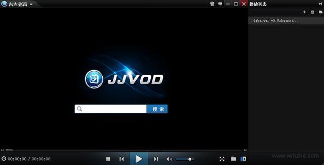 <b>吉吉影音(jjvod)V2.8.2.2官方版</b>