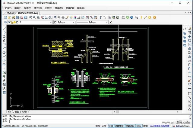 <b>梦想CAD软件64位V6.0.20191006官方版</b>
