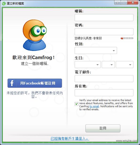 <b>camfrog康福V6.8.387官方版</b>
