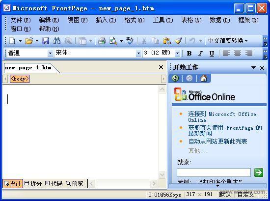 <b>microsoftfrontpage2003</b>