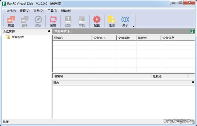 <b>RANFSVirtualDisk(虚拟磁盘驱动器)V1.0.0.2绿色版</b>