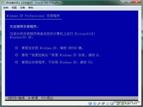 VirtualBoxV6.0.14.133895测试版