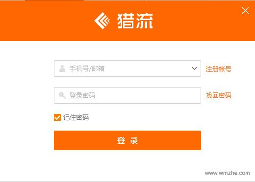 猎流网店优化V4.63官方版
