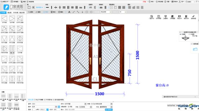 杜特门窗速图V20180326官方版