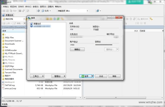 <b>WinSCPV5.15.5.9925绿色多语版</b>