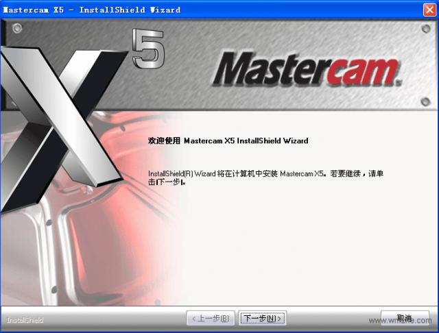 <b>mastercamX5V14.0.4.33中文版</b>