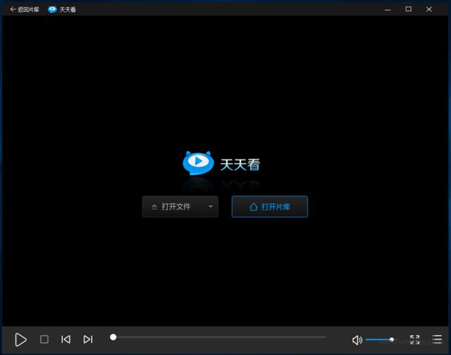 天天看高清影视V8.1.2.27官方版