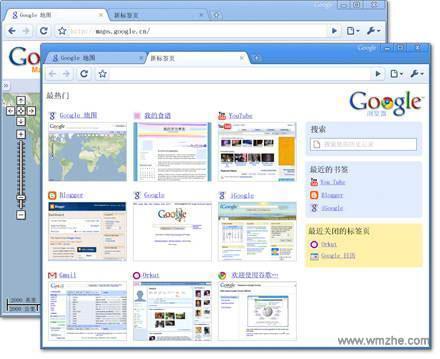 谷歌浏览器DevV79.0.3945.8开发版