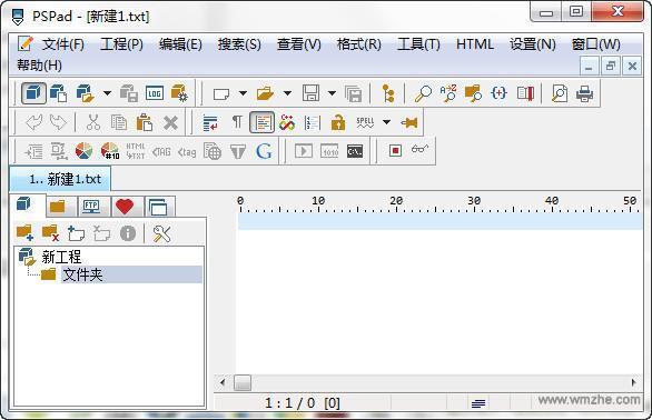 <b>PSPadeditorV5.0.1.312中文版</b>