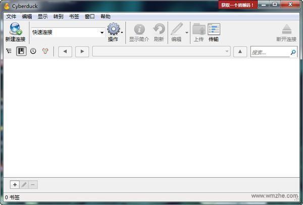 <b>CyberduckV7.1.2.31675官方版</b>