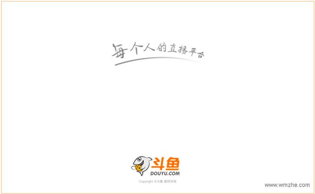 <b>斗鱼直播V7.2.1.0官方版</b>