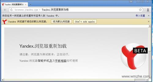 YandexBrowserV19.10.2.195中文版