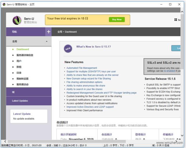 <b>serv-uV15.1.6破解版</b>