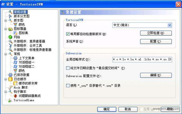 <b>TortoiseSVN64位V1.13.1.28686官方版</b>