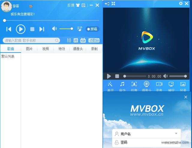 <b>MVBOX虚拟视频V7.1.0.4</b>