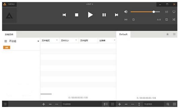 AIMPV4.6.0.2161绿色多语版