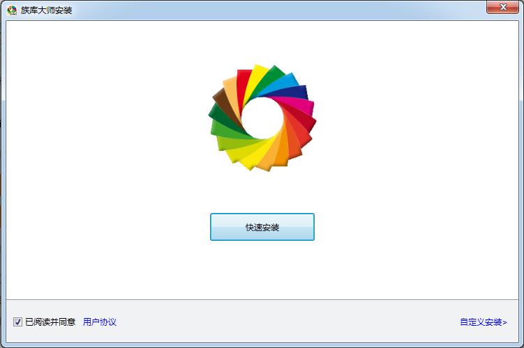 <b>族库大师V3.2.0官方版</b>