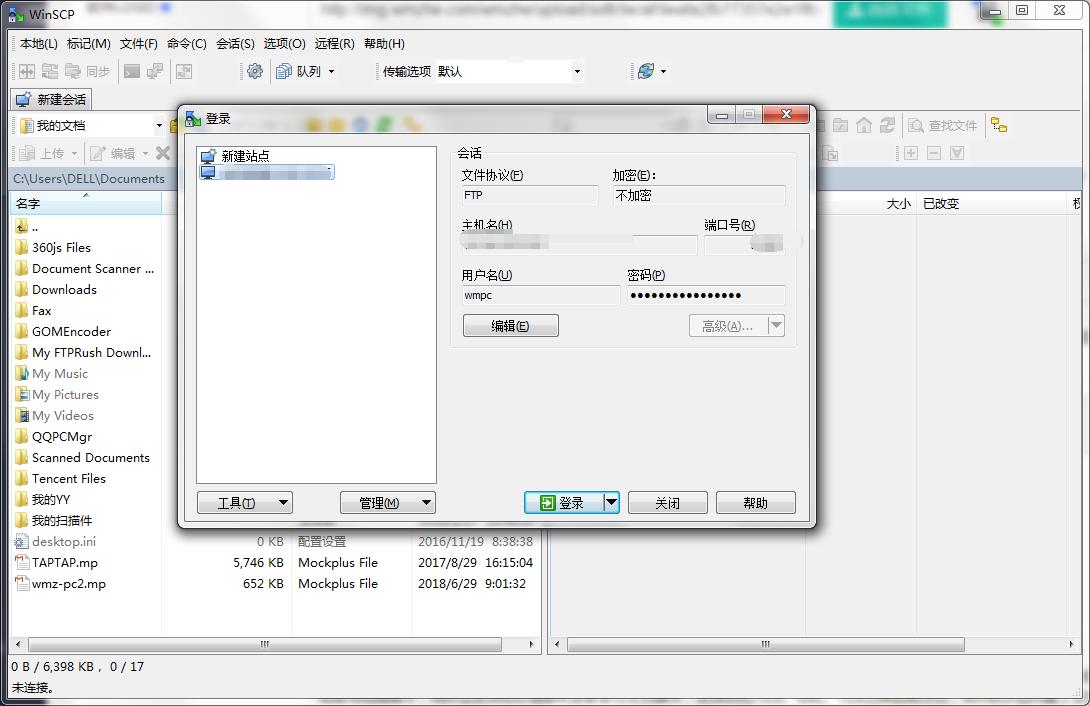 <b>WinSCPV5.15.7.10060绿色多语版</b>