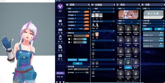 <b>VUP虚拟偶像运营工具V0.0.5官方版</b>