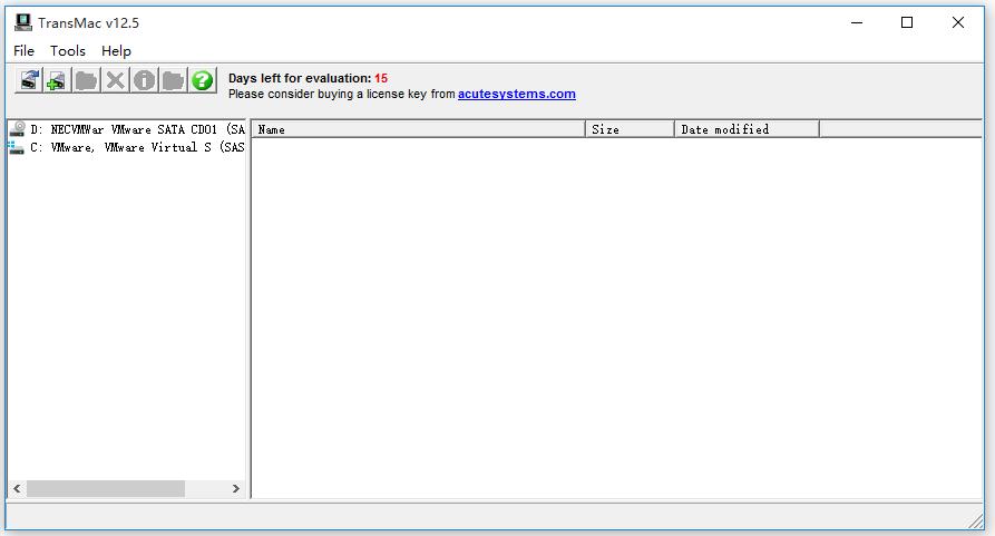 <b>TransMacV12.3.0.0官方版</b>
