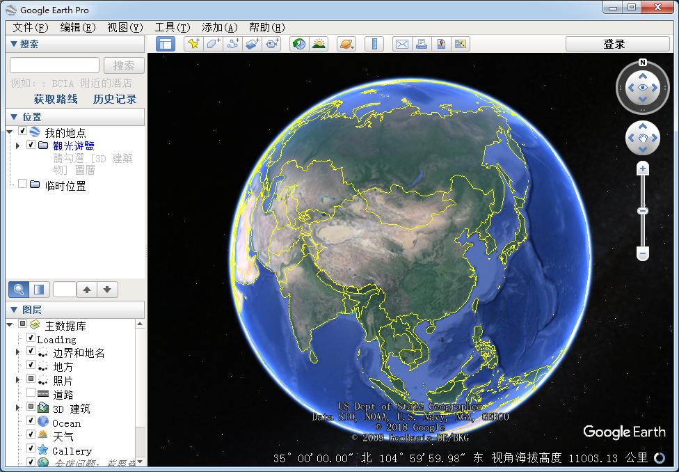 <b>GoogleEarthProV7.3.2.5495官方版</b>