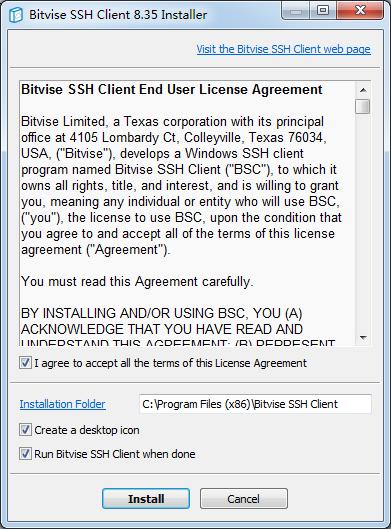 BitviseSSHClientV8.35官方版