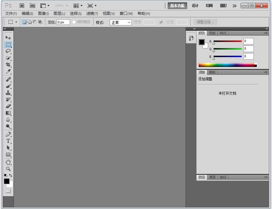 <b>AdobePhotoShopCS5V12.1</b>
