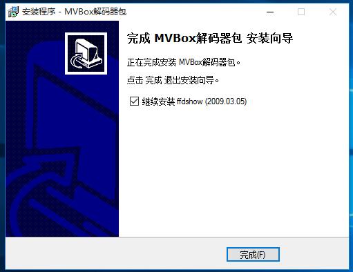 <b>MVBOX音视频解码器包V1.0.0正式版</b>