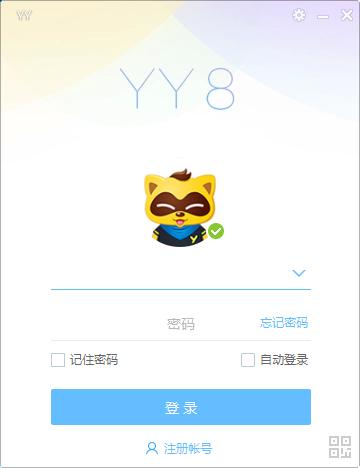 YY语音V8.56.0.2官方版