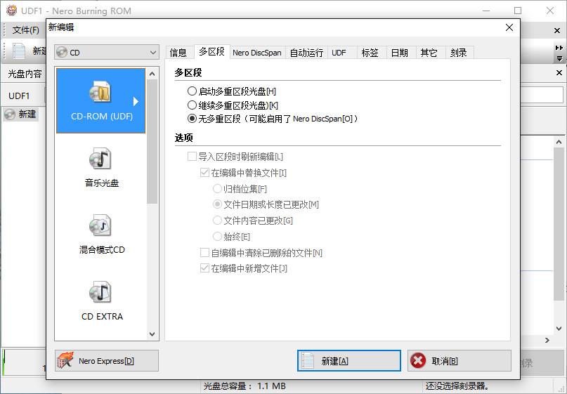 <b>nero10中文破解版</b>