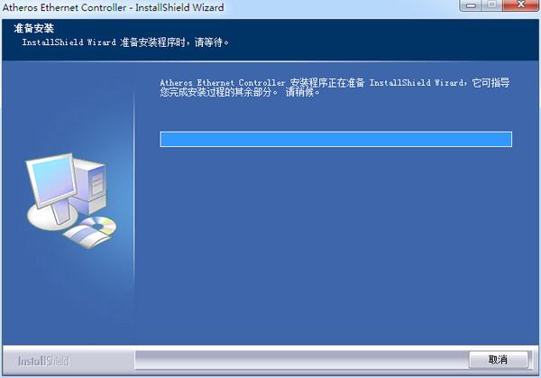 <b>联想g480网卡驱动V1.0官方版</b>
