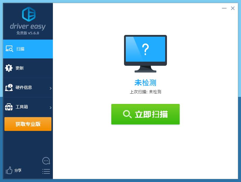 <b>DriverEasyV5.6.14.0官方版</b>