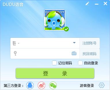 <b>嘟嘟语音V3.2.282.0官方版</b>