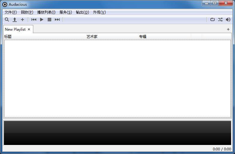 AudaciousV4.0.0.0官方版