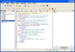 Sigil电子书编辑器V1.2.0.0官方版