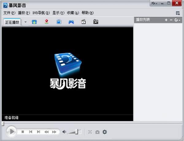 暴风影音6V6.0官方版