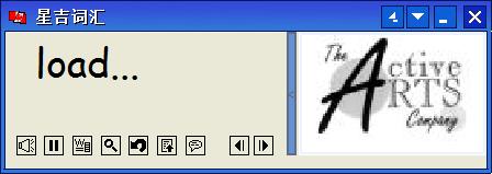 星吉词汇V6.0.1官方版