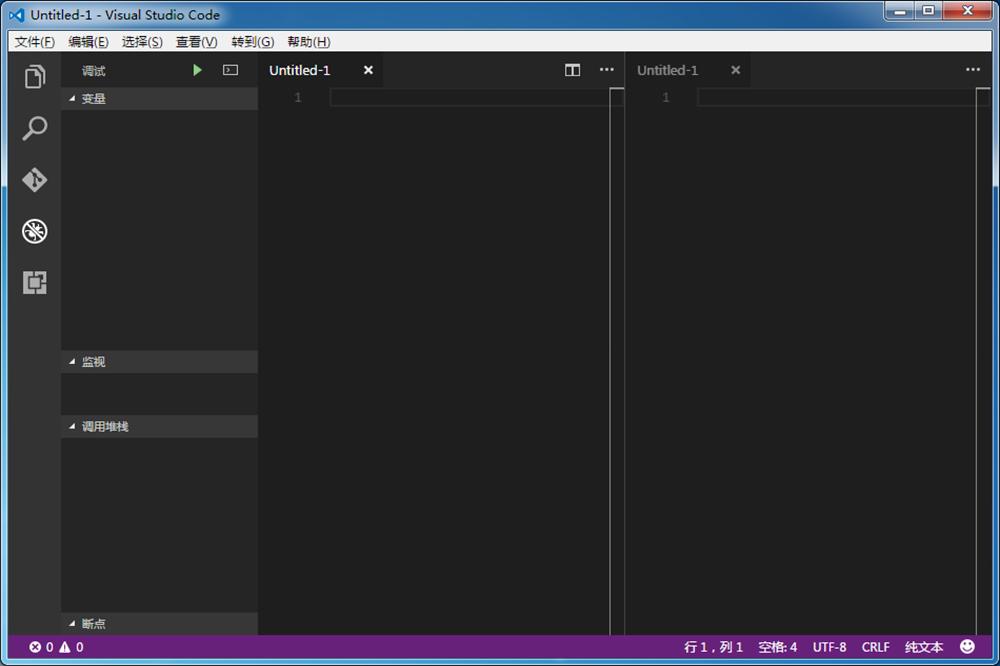 VisualStudioCode64位V1.45.0官方版