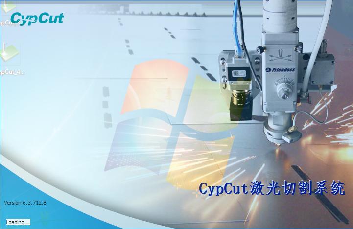 CypCutV6.3.712.8官方版